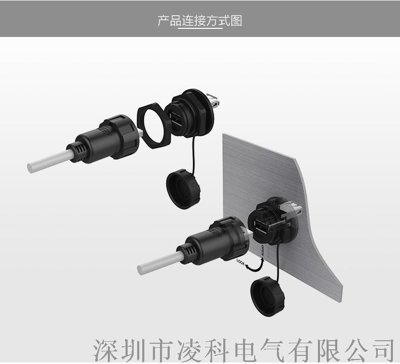 YU-USB_08.jpg