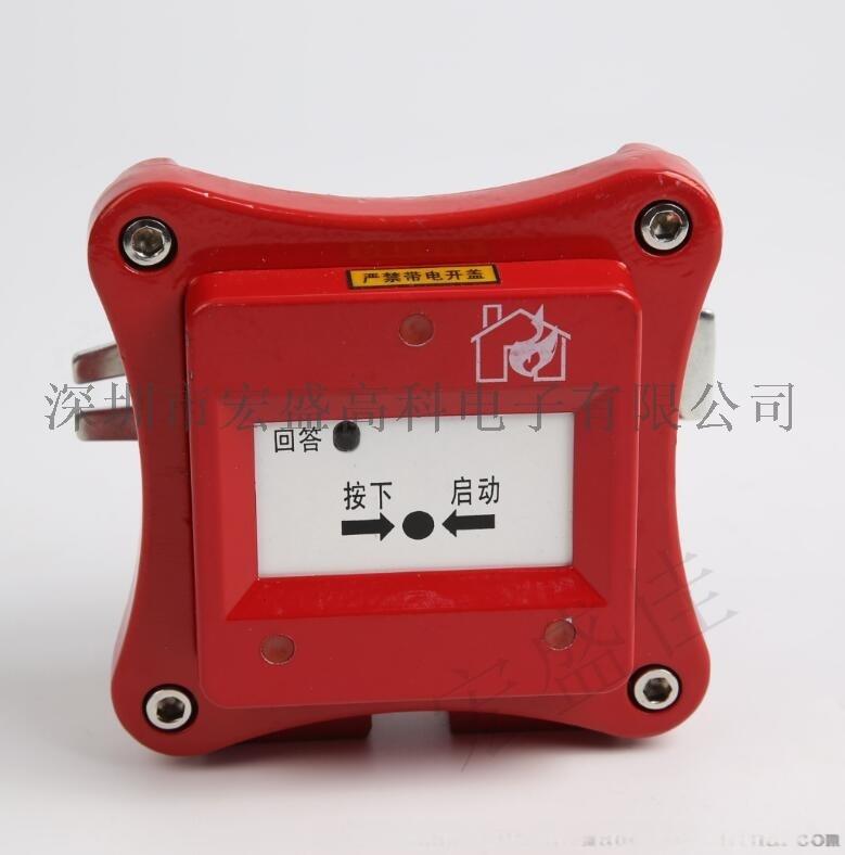 HAXH-25防爆消火栓按钮4