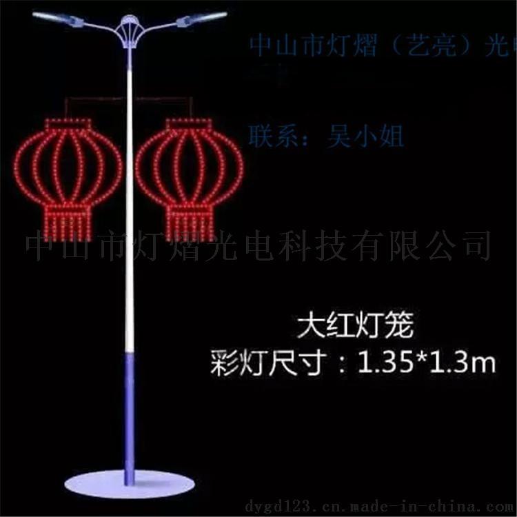 路燈杆裝飾燈 亞克力中國結 吸塑燈籠60589035