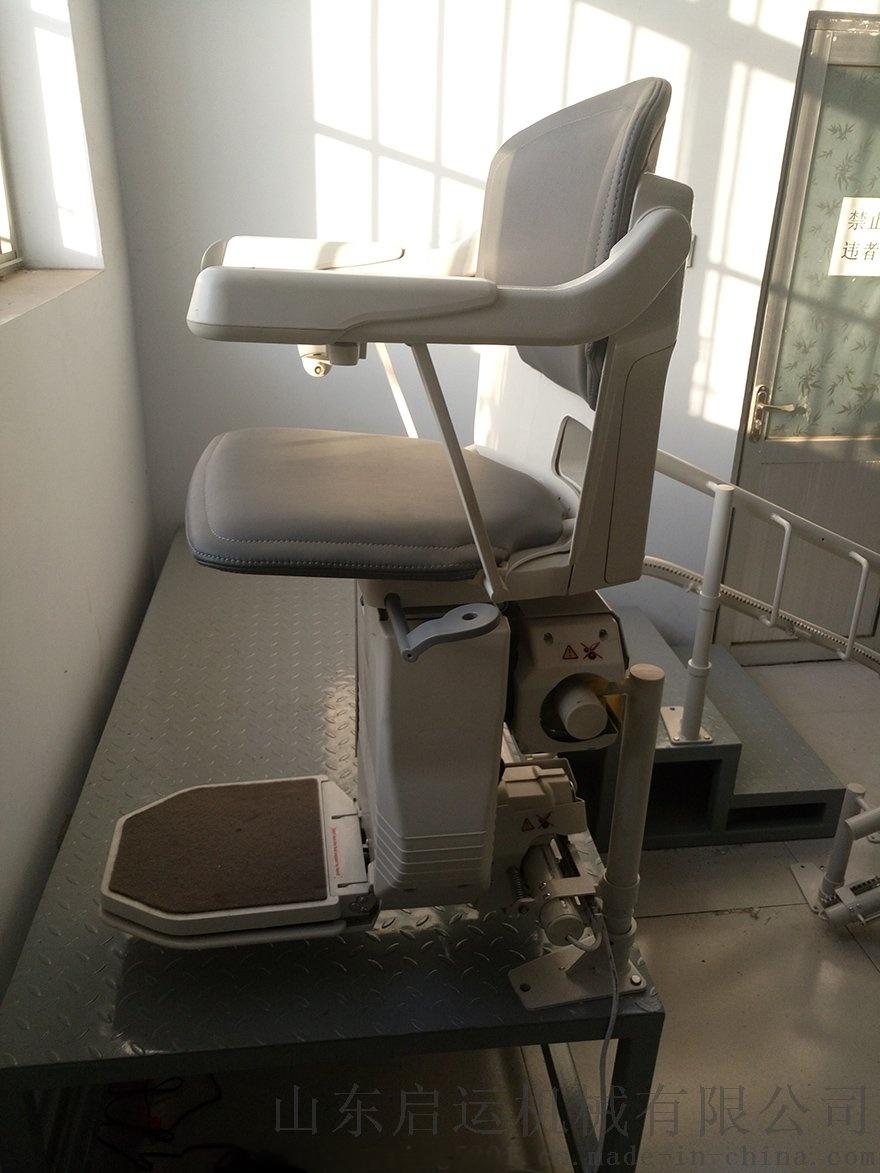 斜挂座椅式无障碍升降机IMG_20160124_160743 - 副本