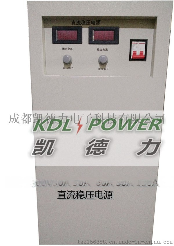合肥供应30V200A大功率可调直流电源770392465