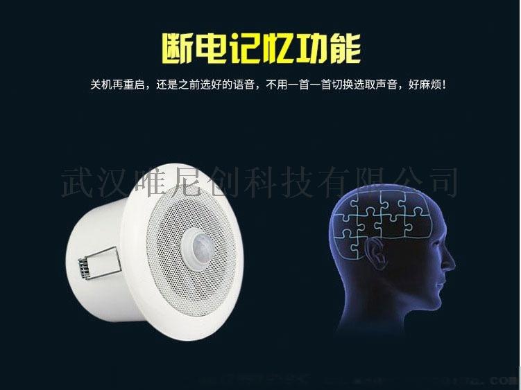 截图大师-Capture-12---银行ATM手扶电梯安全语音提示器-商城超市红外感应进门电子迎宾器-淘宝网_---https___item.taobao.com_item_11.jpg