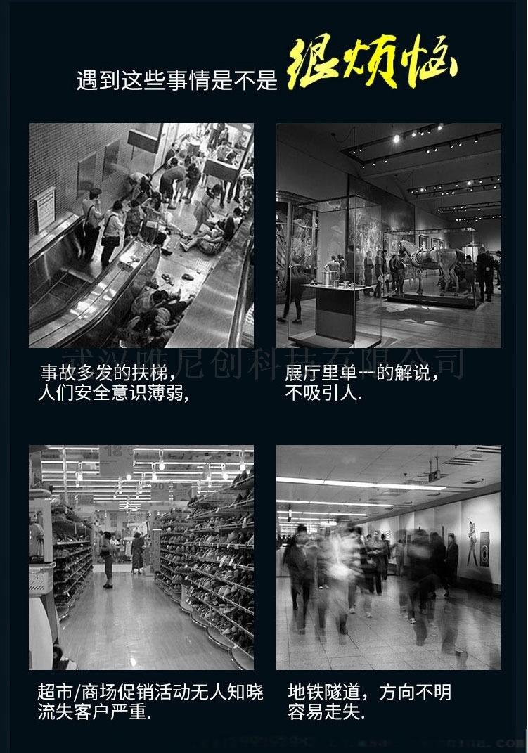 截图大师-Capture-12---银行ATM手扶电梯安全语音提示器-商城超市红外感应进门电子迎宾器-淘宝网_---https___item.taobao.com_item_02.jpg