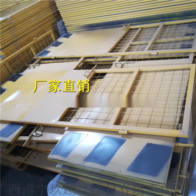 施工电梯防护门 (3).jpg
