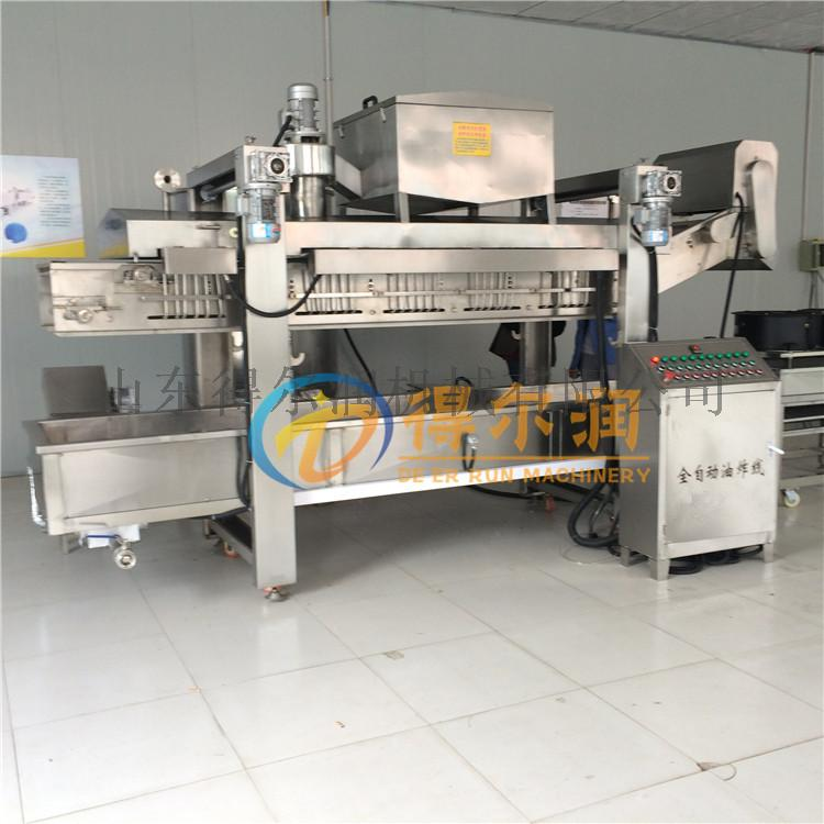 天津 鸡米花油炸生产线 自动鸡排油炸机 油炸设备770992652