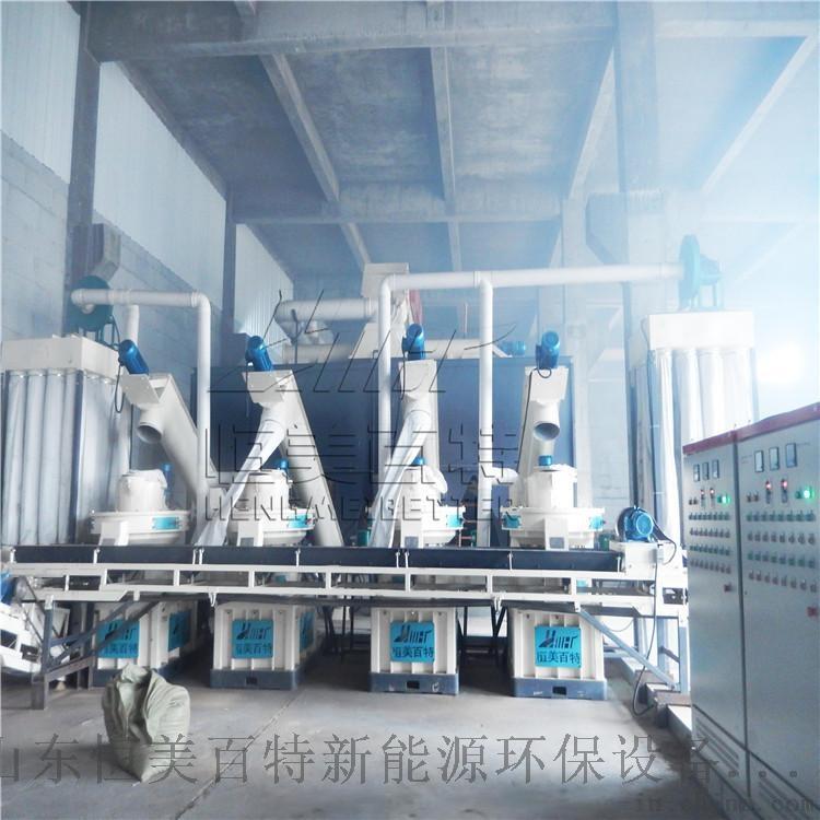 秸秆颗粒机厂家 木屑颗粒机 稻壳制粒机免费安装72501372