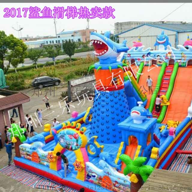 鯊魚滑梯.jpg