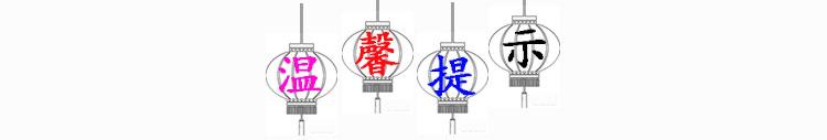 手表带详情_02.jpg