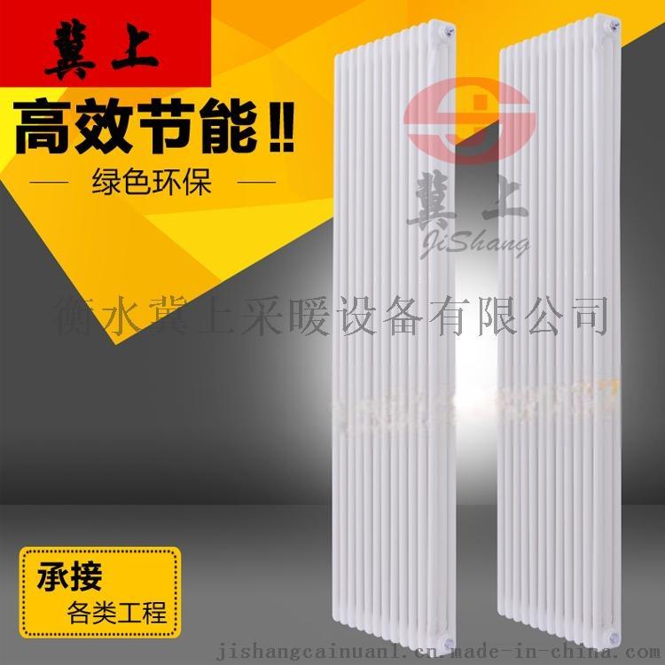 冀上鋼製三柱暖氣片 鋼三柱散熱器 工程暖氣片40151522