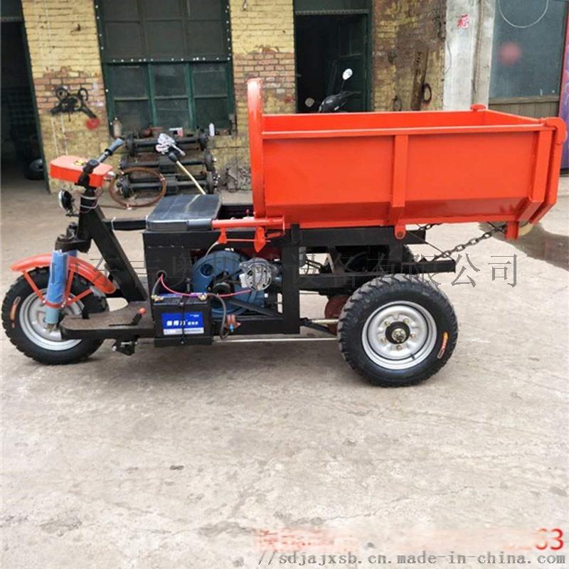 自卸工地运输电动三轮车 建筑机械三轮车91898472