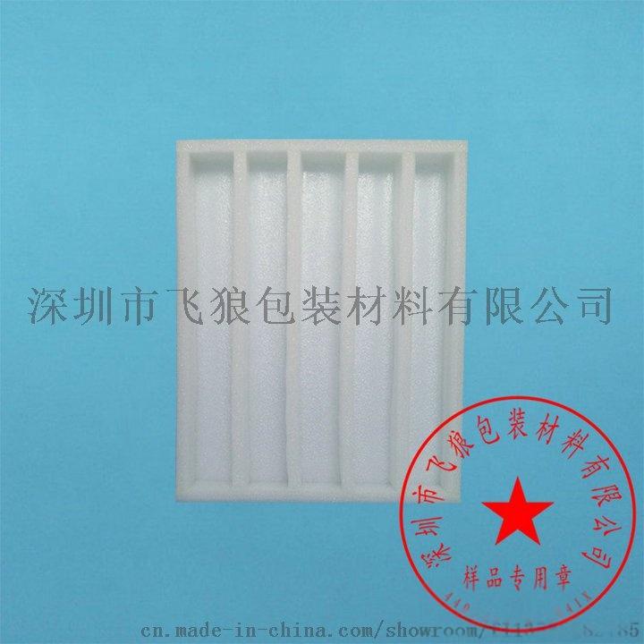 珍珠棉00100S83061
