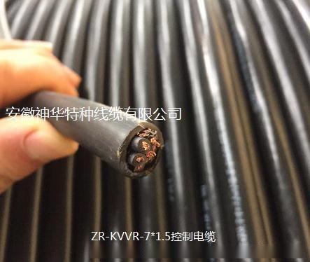 VV-3*300 电力电缆65898792