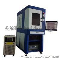 鐳射打標機    蘇州鐳射設備廠家94595155