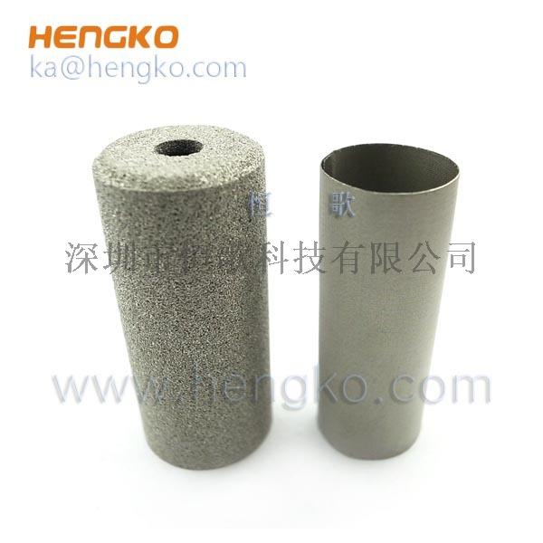 恒歌设计加工不锈钢滤筒形状稳定抗氧化795643765