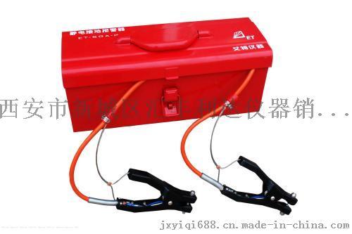 西安静电接地报 器13659259282775389325