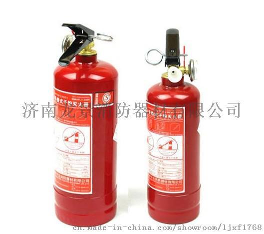 龙景消防推荐干粉灭火器使用详目769149995