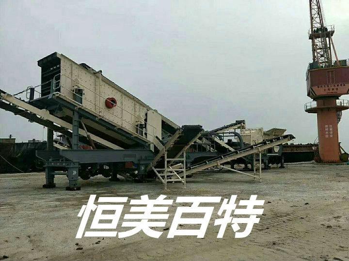 河北移動破碎機廠家 粗碎移動站 移動碎石機型號 破碎機價格94772922