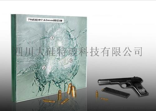 防彈防盜玻璃生產廠家778345852