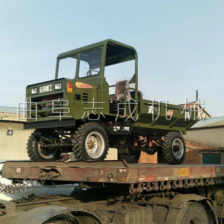 山西礦用小型拖拉機四驅柴油四不像車66910252