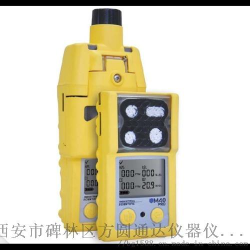 四合一氣體檢測儀7.jpg
