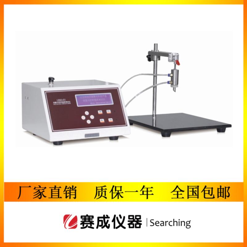 正压容器检漏仪 化妆品软管耐压强度测试仪.jpg