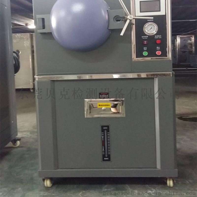 PCT高压老化箱6