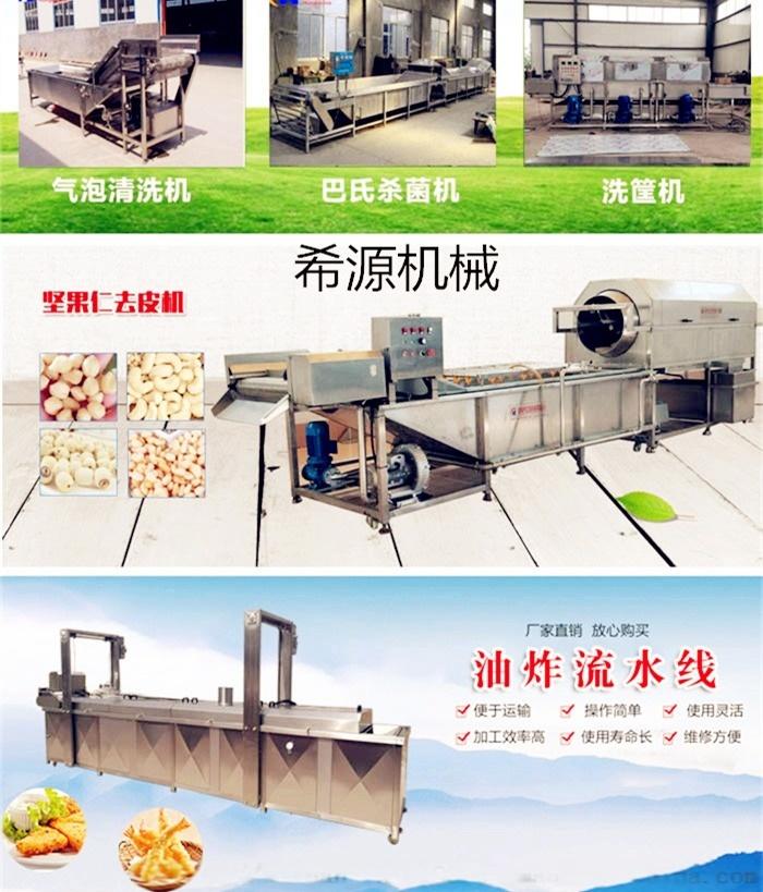 四川麻辣小鱼干油炸机 网带式香辣鱼干油炸生产线102030662