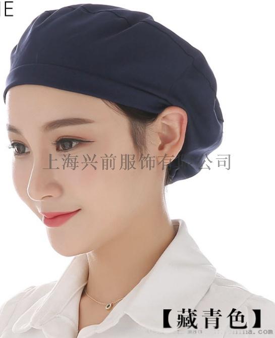 纺织工帽子2.png