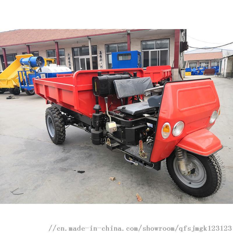 全封闭载重运输农用车 矿区建筑2吨柴油三轮车118717342