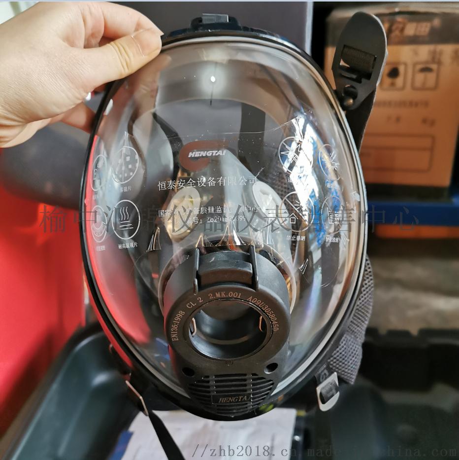 西安正压式空气呼吸器,空气呼吸器870465432