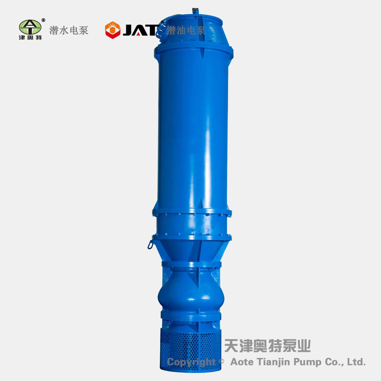 大流量下吸潜水泵,QJX潜水电泵,下吸式电潜泵116204792