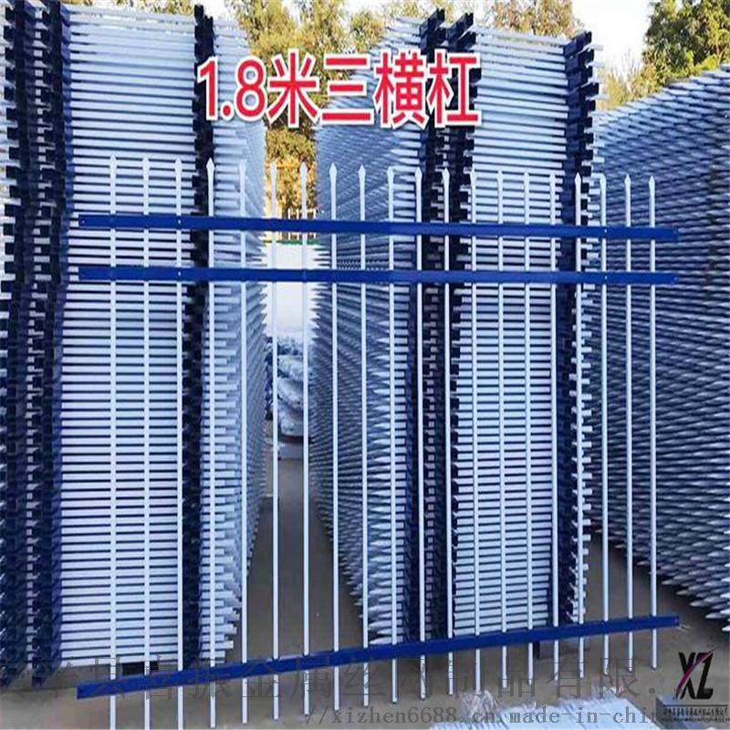 锌钢围墙护栏229.jpg