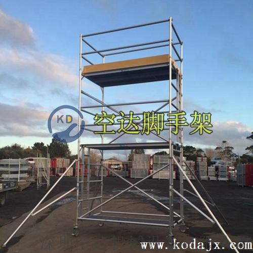 gf4米直梯.jpg
