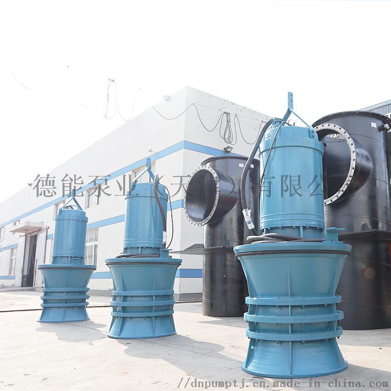 BQZ-BQZ潜水轴流泵厂家837222682
