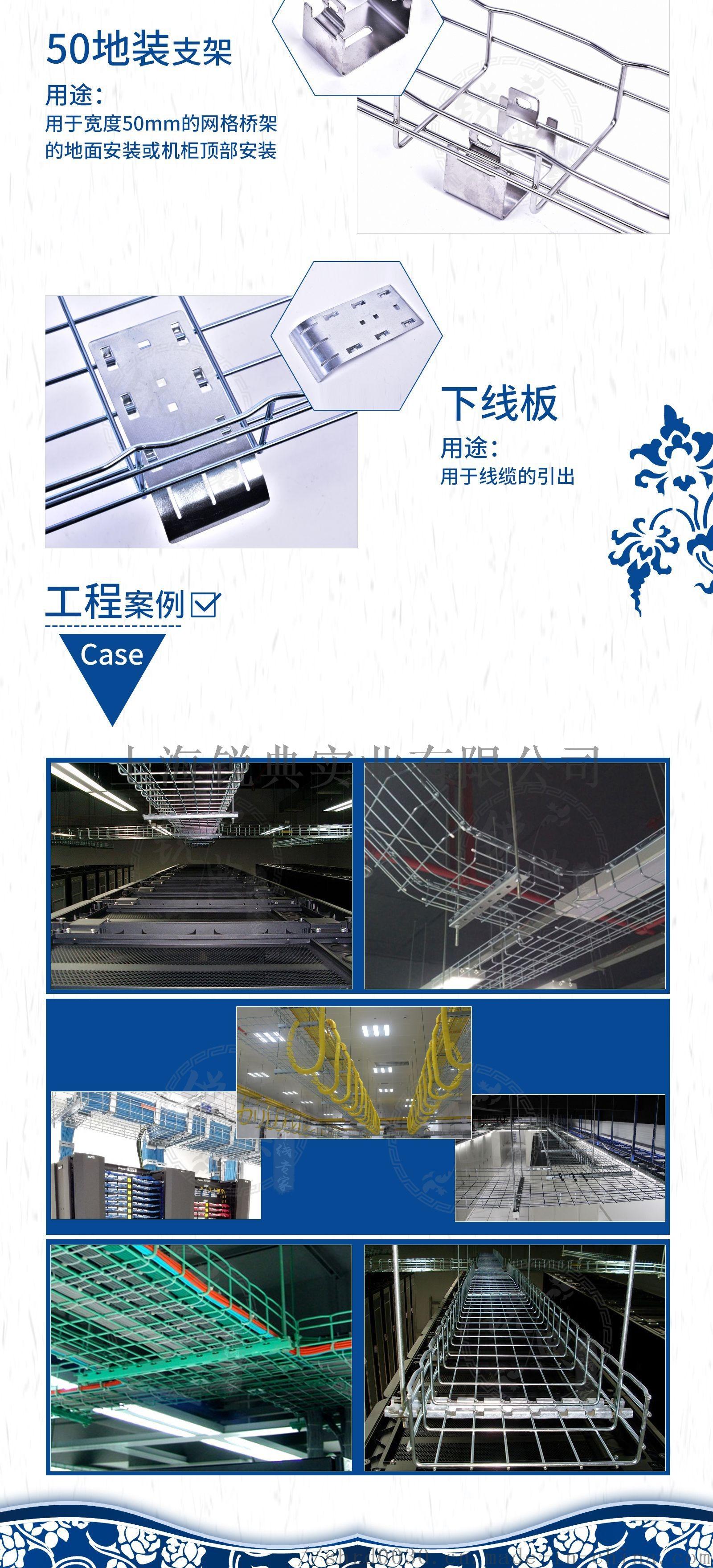 不锈钢网格桥架 200*100全国发货 一站式服务118595405