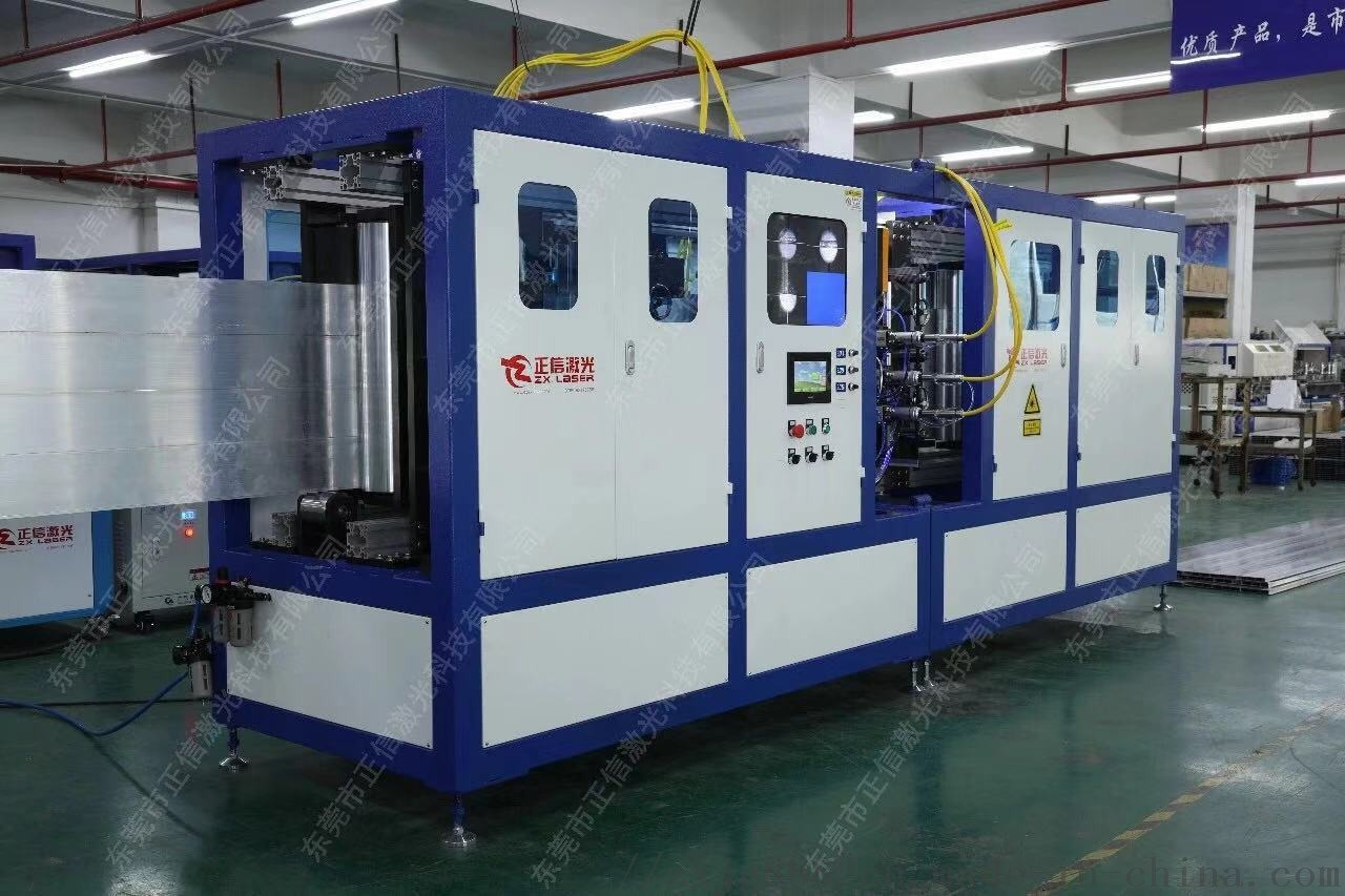 全铝家居整板加工 全铝整板 铝板焊接加工生产线109952352