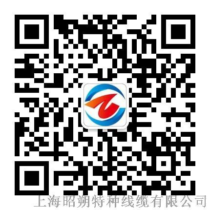 AAA昭朔电缆生产各类电线电缆109288505