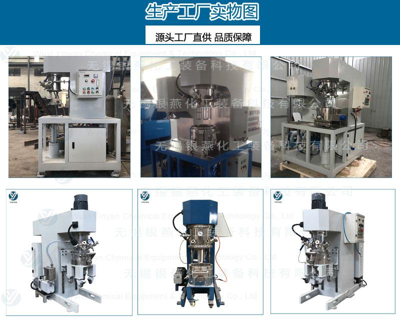 工厂内部图带水印9.jpg