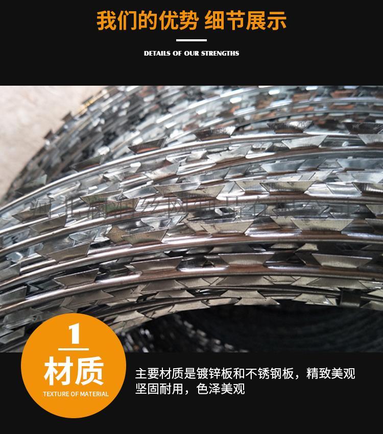高铁铁路专用热镀锌刺丝滚笼生产厂家135340555