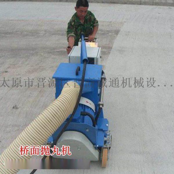 混凝土路面拋丸機湖南湘潭路面拋丸機吸塵器