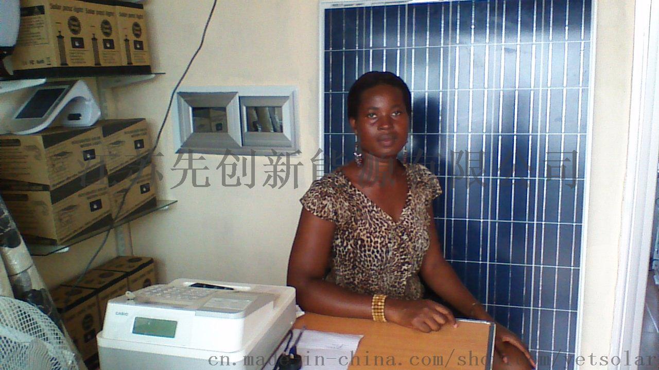 適用於偏遠地區廠家直銷太陽能離網型發電系統66101105