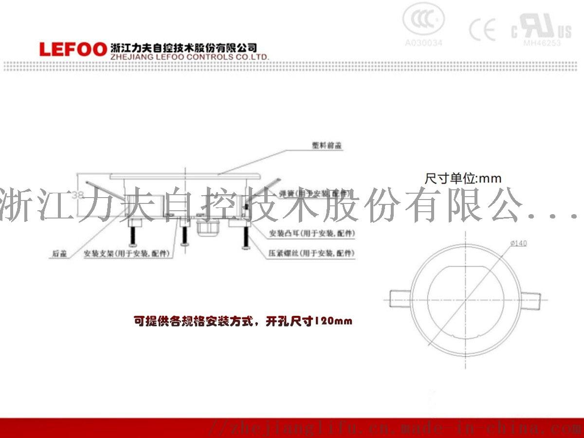 數顯微壓差表 潔淨室氣體壓力檢測及控制 顯示可編程98231545