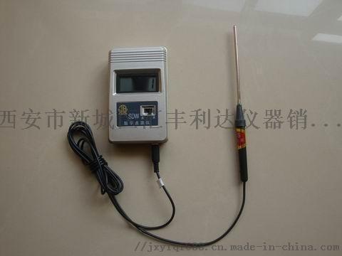 西安混凝土測溫儀哪余有賣1899281255863941312