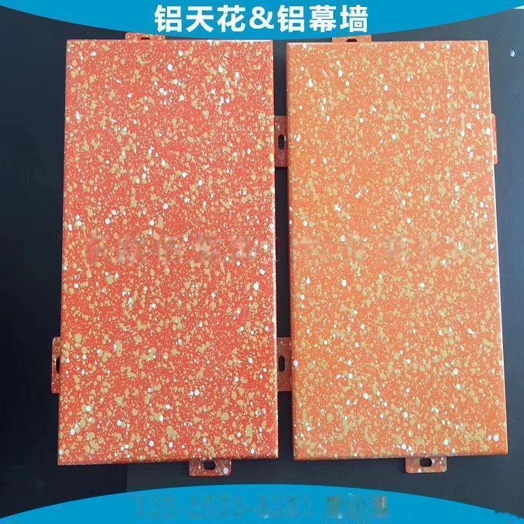 3、外墙氟碳漆铝单板 (27).jpg