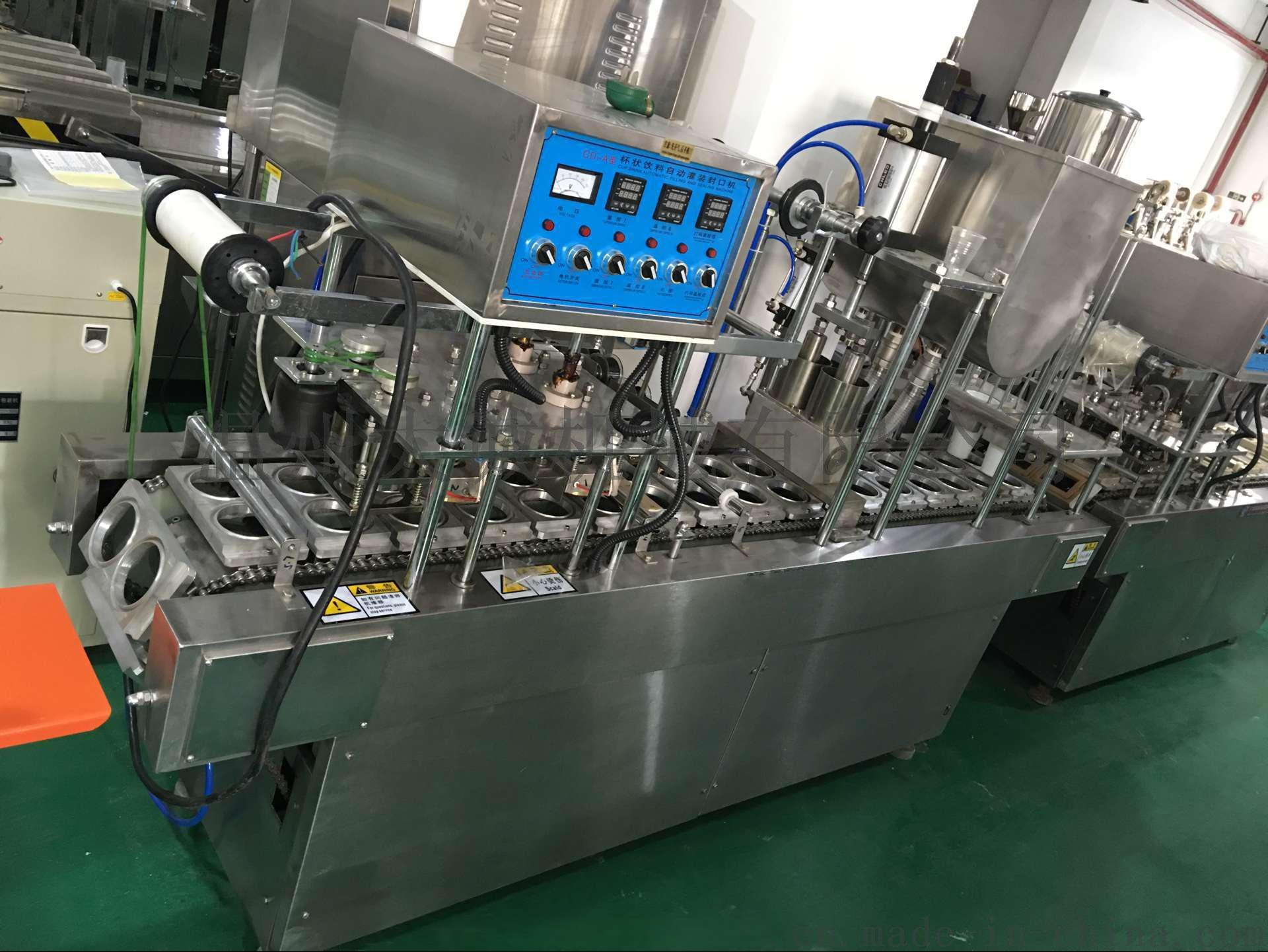 D23-18款供应**瓶装牛奶灌装封口机63552595