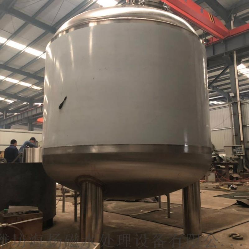 HYC-G不锈钢储水罐 来图定制 保温储水罐79930492