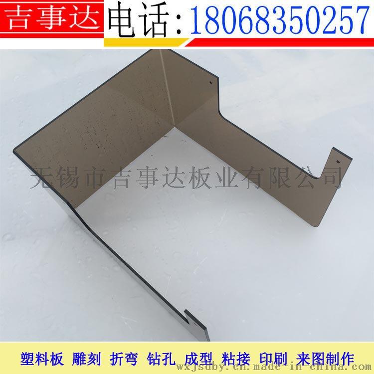 宜興PC板加工雕刻折彎打孔恆道PC板防護罩視窗741924282