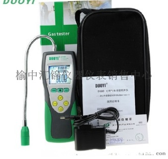 蘭州哪余有賣天然氣檢漏儀13919031250805550255