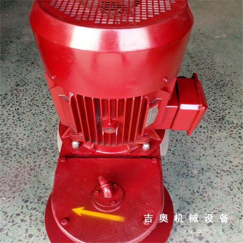 吉奥机械无水印水磨石机 (66).jpg
