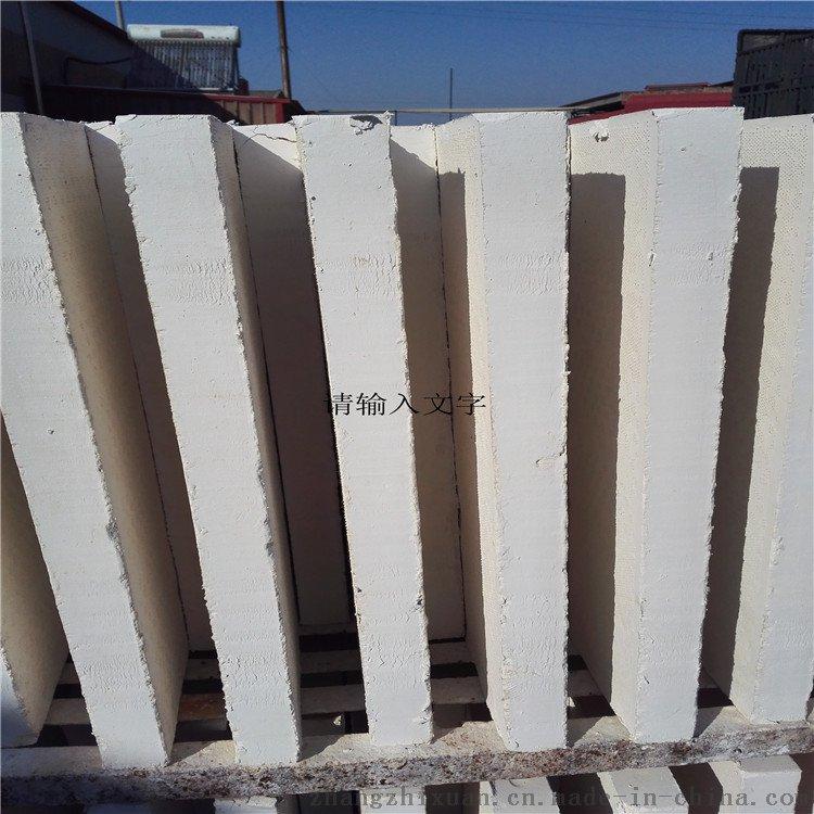 河北高溫微孔矽酸鈣管殼40437142